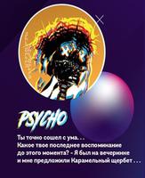 Utopia - Psycho 3mg