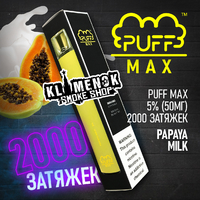 Puff Max Papaya Milk