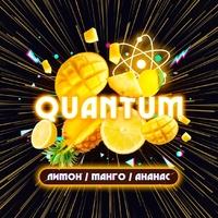 Vacuum Drop 25gr - Quantum (Манго Лимон Ананас)