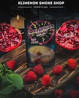 Malaysian Stick Red Syrup