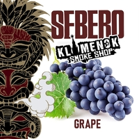 Sebero Grapes 100гр
