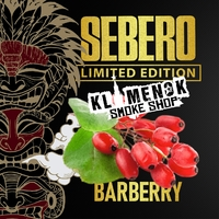 SEBERO LIMITED EDITION BARBERY