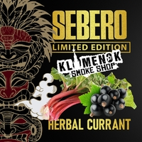SEBERO LIMITED EDITION HERBAL CURRANT