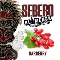 Sebero Barberry 100гр