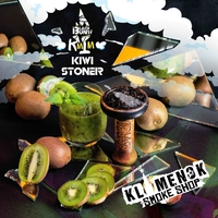 Black Burn Kiwi Stoner