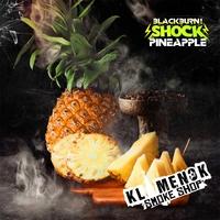 Black Burn PINEAPPLE SHOCK 200gr
