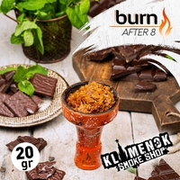 Burn AFTER 8 (20 гр)