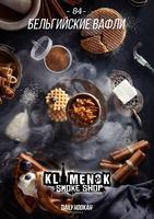 Daily Hookah 84 (Бельгийские вафли)