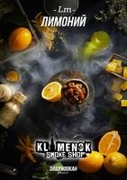 Daily Hookah Lm (Лимоний)
