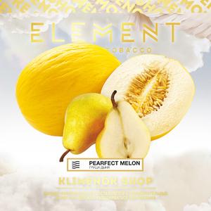 Element Air Pearfect Melon