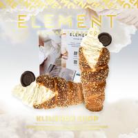 Element Air Trdelnik