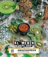 Element Air Amazingreen
