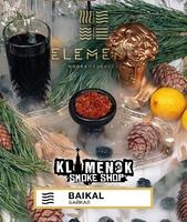 Element Air BAIKAL