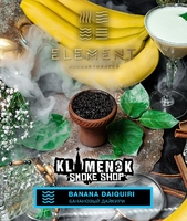 ELEMENT WATER BANANA DAIQUIRI