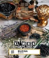 Element Air BUZINA