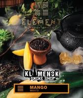 Element Earth Mango