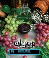Element Water Grapes Mint