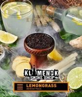 Element Lemongrass Earth