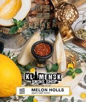 Element Air MELON HOLLS