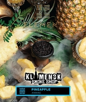 Element Water Pineapple