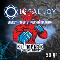 Legal Joy Energy