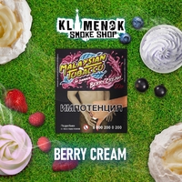 MALAYSIAN TOBACCO Berry cream