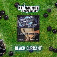 MALAYSIAN TOBACCO Black currant