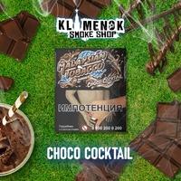 MALAYSIAN TOBACCO Choco cocktail