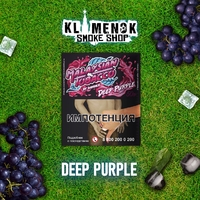 MALAYSIAN TOBACCO Deep purple