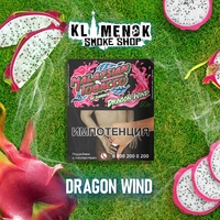 MALAYSIAN TOBACCO Dragon Wind