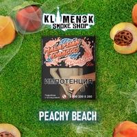 MALAYSIAN TOBACCO Peachy Beach