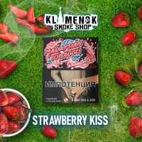 MALAYSIAN TOBACCO Strawberry kiss