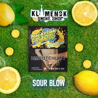 MALAYSIAN TOBACCO SOUR BLOW