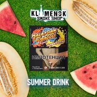 MALAYSIAN TOBACCO SUMMER DRINK