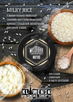 Must Have Milky Rice 25 гр