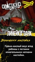 Original Virginia DARK Домашняя настойка