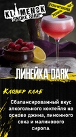 Original Virginia DARK Кловер клаб
