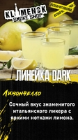 Original Virginia Dark Лимончелло