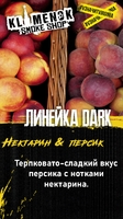 Original Virginia DARK Нектарин персик