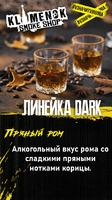 Original Virginia Dark Пряный ром