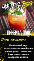 Original Virginia DARK Пунш Плантатора