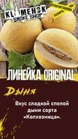 Original Virginia Дыня