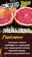 Original Virginia Грейпфрут