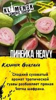 Original Virginia Heavy Кашмир гуава