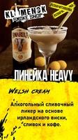 Original Virginia Heavy  Велш крим