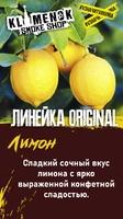 Original Virginia Heavy Лимон