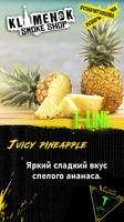 Original Virginia T-Line Juicy pineapple