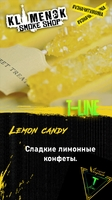 Original Virginia T-Line Lemon candy