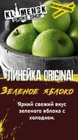 Original Virginia Зеленое яблоко