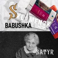 Satyr BABUSHKA